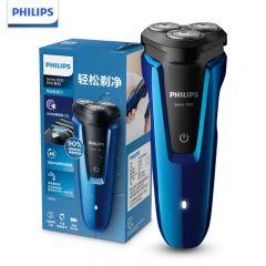 飞利浦(Philips) 电动剃须刀干湿两用三刀头全身水洗 充电旋转式刮胡刀 星空蓝S1050/02