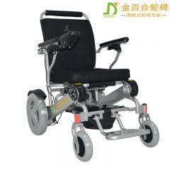 金百合 电动轮椅轻便折叠轮椅 D09 银白色